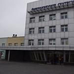 Kas parkingowa nr 2 (przy wejściu głównym do Świętokrzyskiego Centrum Onkologii)